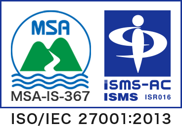 ISMS-AC ISMS ISR016